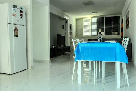 arye appartment economy
