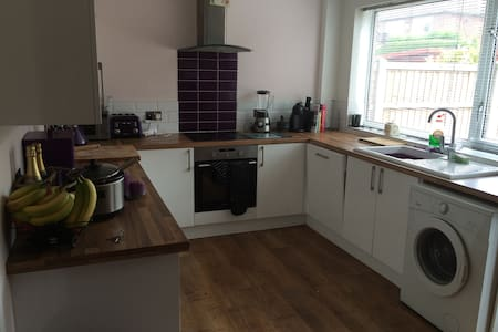 Double bright modern room in Leeds - Leeds - Hus