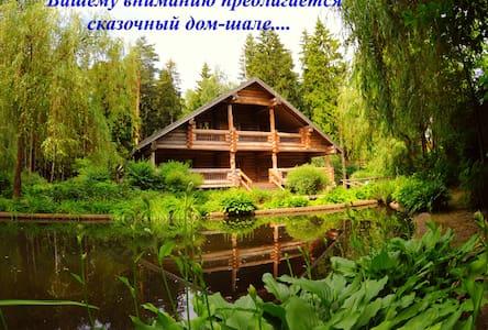 Сказочный шале - Yakhroma - Huis