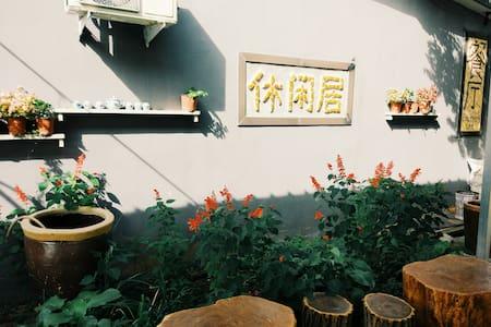 慕田峪-长城山寨(三人间)