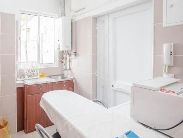 2family4 - Coimbra - Apartment