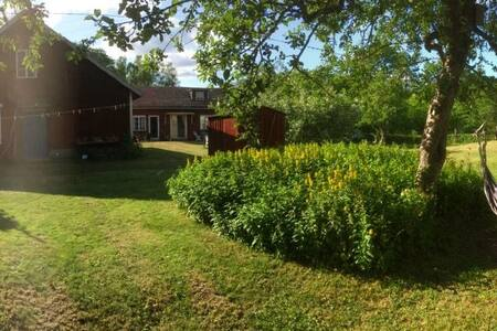 Holiday in Småland at Astrid-Lindgrens- bike path