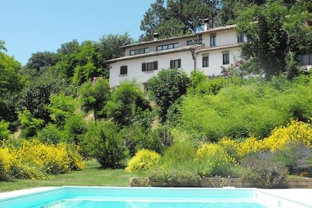 """Appartamento ad Urbino """"il Nido"""" - 乌尔比诺 (Urbino) - 公寓"""