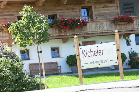 "Zillertal ""Top Appartement mit Luxusküche"" - Strass im Zillertal - Departamento"
