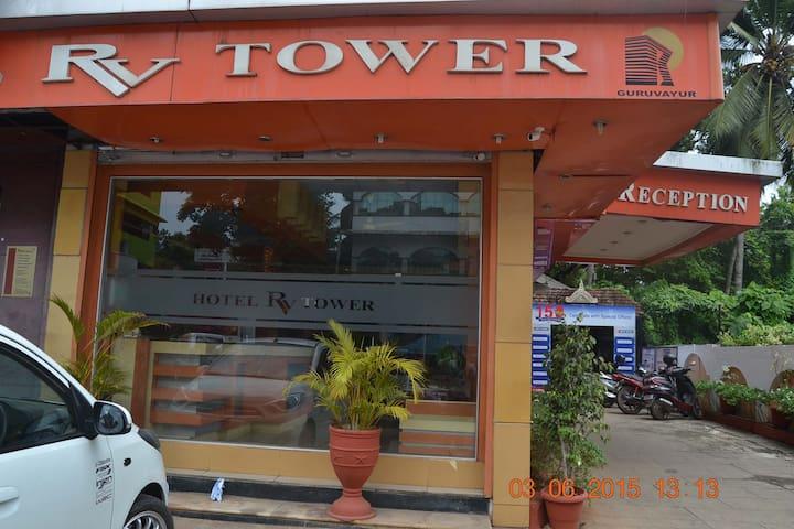 Hotel R V Tower - Guruvayur - Butik otel