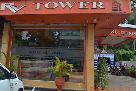 Hotel R V Tower - Guruvayur - Boutique ξενοδοχείο