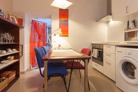 Coqueto y céntrico apartamento - Cádiz - Appartement