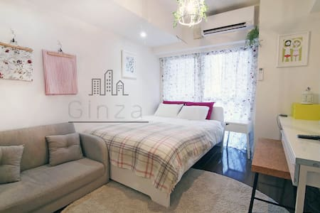 #12 Downtown Ginza! Near Tsukiji Fish Market! - Chūō-ku - Apartment