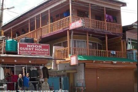 NOOR GUEST HOUSE SRINAGAR - Srinagar