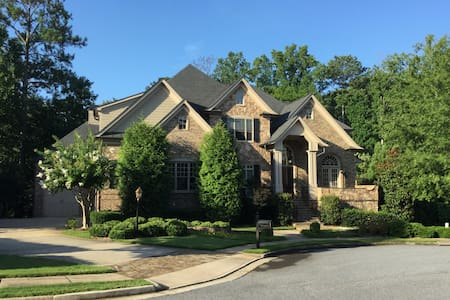 Independent Executive Suite+kitchen - Marietta - Casa