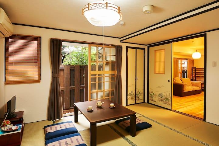 Kyoto Machiya House, 3min Kiyomizu Gojo station - Shimogyo Ward, Kyoto - House