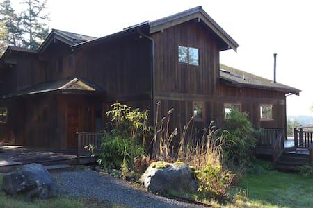 Quiet Hilltop Home on 11 acres