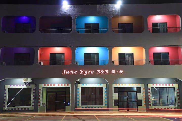 Jane Eyre B&B 简爱酒店