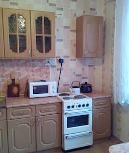 Аппартаменты в новом городе - Apartment