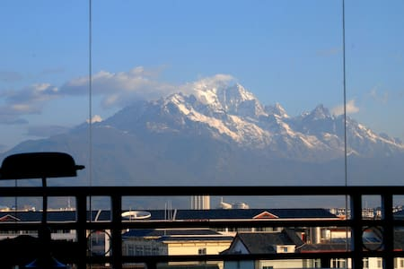 Snow Mountain View Boutique In - 丽江市 - Leilighet