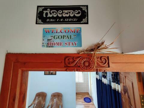 Gopal Homestay(Registered under KSTDC)