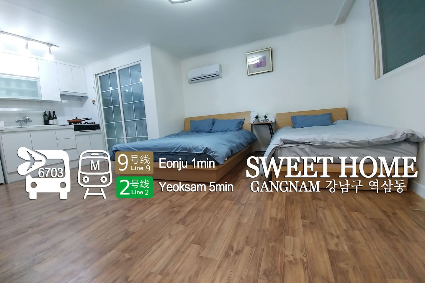 Cozy, Convenienct, Clean~! Super Close to Gangname area and easy to come from Airport (ICN, GMP airport) by subway & limobus.  two subway stations are nearby. (line 9 & line 2)