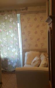 Jolie Chambre indépendante - Appartement