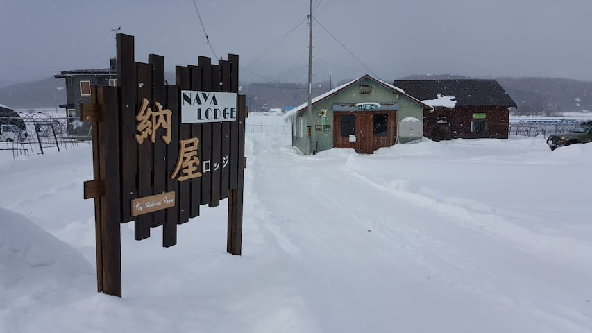 NAYA LODGE -Room Biei, 2 beds unit 3500JPY/head - Furano