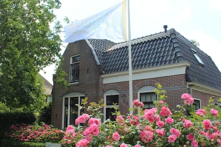 Cosy B&B in Middenbeemster nearby Amsterdam - Middenbeemster - Bed & Breakfast