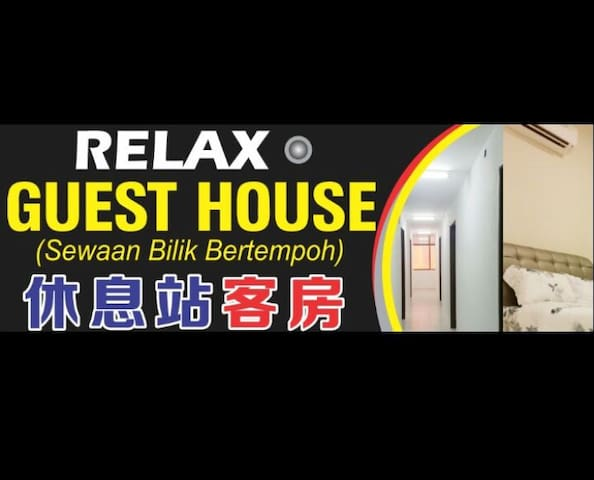 Relax Point Guest House (Air-con)