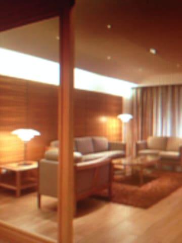 banjunge - 仙台 - Apartamento