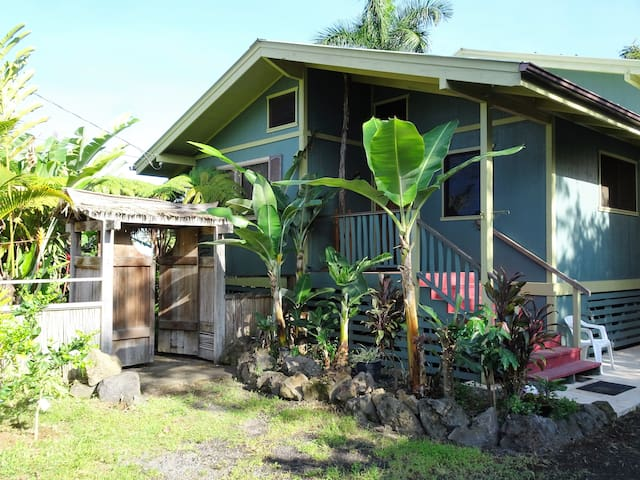 Holualoa Breezeway  Apartment/ Sleeping porch.