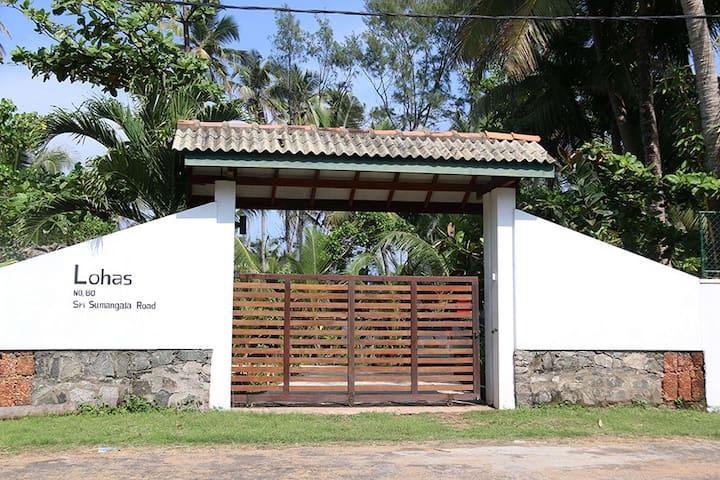 Lohas Beach Resort - 2 - Wadduwa - Apartamento