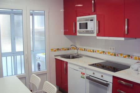 Piso centro Aranda de Duero - Aranda de Duero - 公寓
