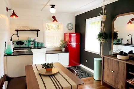 Acorn Hill Cottage -A mid century farmhouse gem