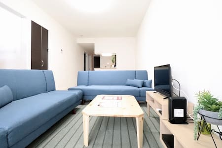10ppl family type cozy 3bed rooms! near ST /wifi