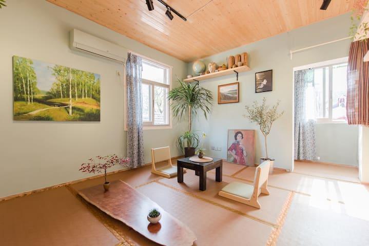 含两个日系榻榻米房间一个玻璃顶花房-位于老杭州最后的市井之地-馒头山 - Hangzhou - Haus