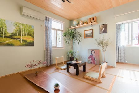 含两个日系榻榻米房间一个玻璃顶花房-位于老杭州最后的市井之地-馒头山 - Hangzhou