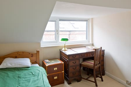 Comfy Single Room in Centre of York - York - House