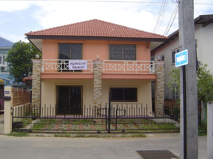 Homestay center ubon city - room B for rent