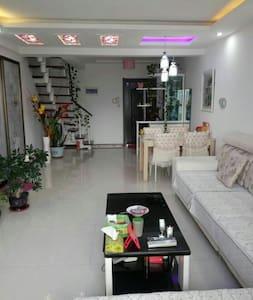 于洪广场地铁站附近温馨房间可提供早餐 - Shenyang