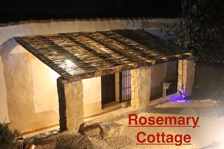 Hibiscus Retreat Adult Only - Rosemary Cottage