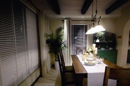 金城湾花园 - Apartment