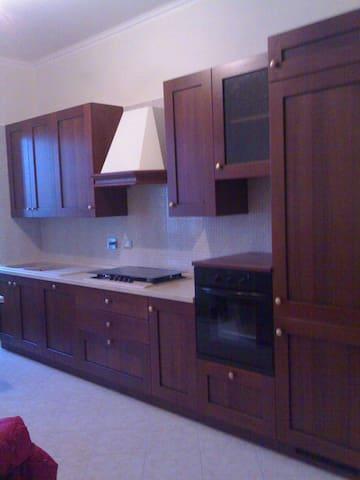 Piccolo accogliente appartamento - Turijn - Appartement