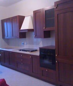 Piccolo accogliente appartamento - 都灵(Torino) - 公寓