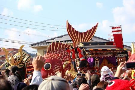 唐津の無形文化遺産の旅 - Karatsu-shi - Guesthouse