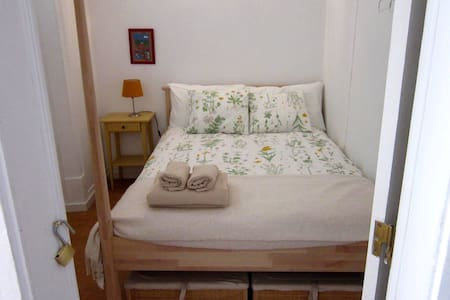 New!! Avenue Garden Room - Lisboa - Appartement