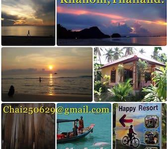 Happy resort.3 - อ.ขนอม