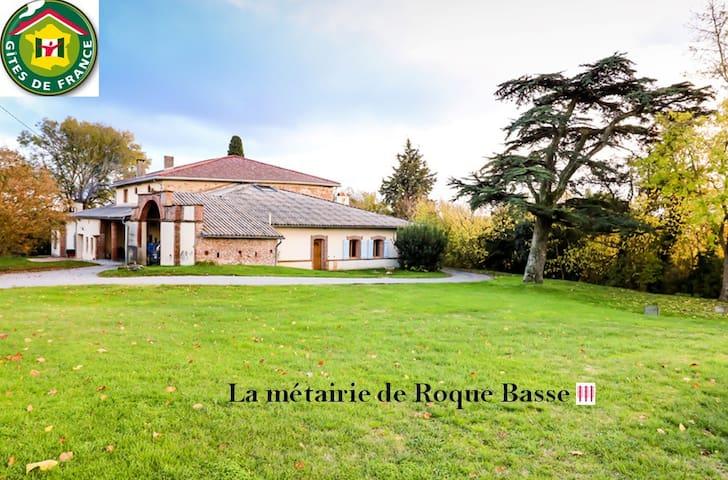 Gite rural Roque Basse, 3 épis Gîte de France