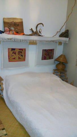 Ambiente Familiar y espacio Relax - Santa Tecla - Huis