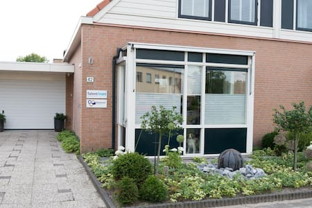 Modern  residence near Alkmaar, Haarlem, the beach - Heiloo - Ev