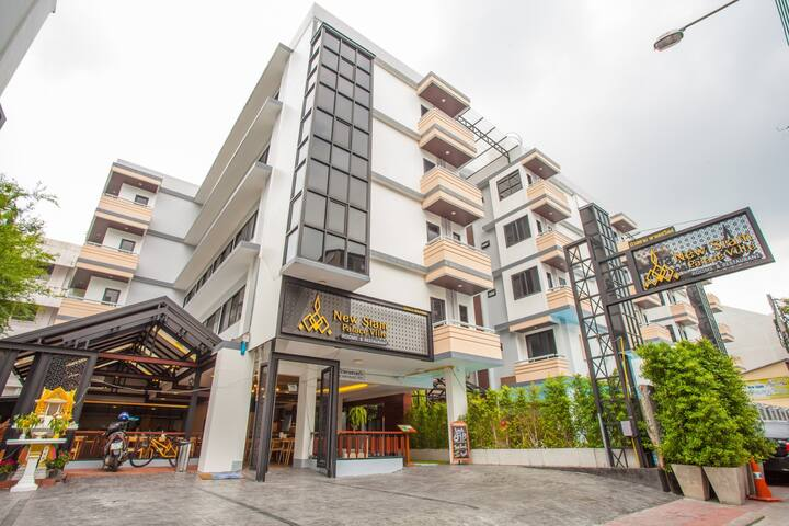New siam palace ville Hotel /Including breakfast
