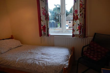 Private room  for one - Abingdon - Casa