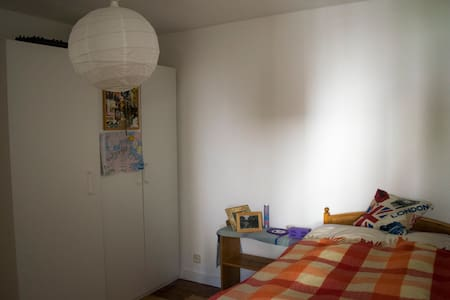 Single room in appartament - Μαδρίτη