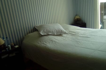 Appartement calme centre ville - Charbonnières-les-Bains - Huoneisto